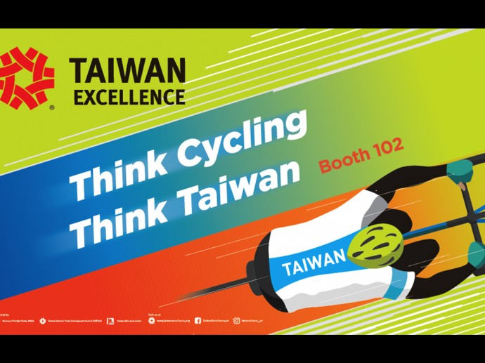 Pedal to the Metal: Taiwan's Bike Products Cycling back to the 2018 Bike Expo New York