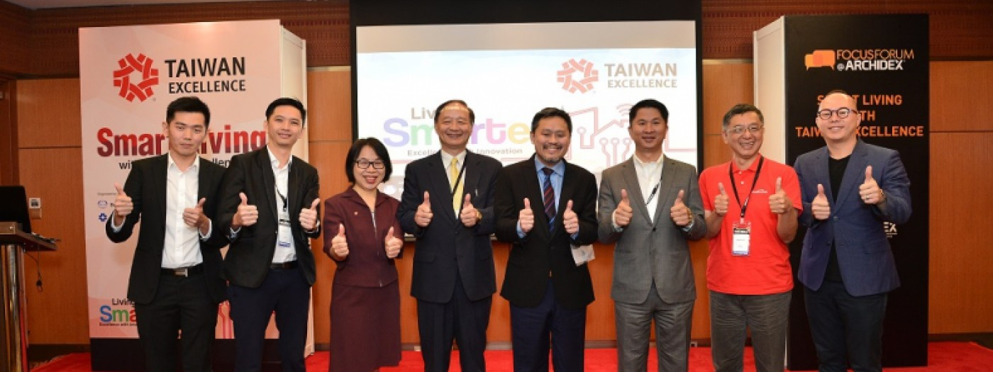 Taiwan Excellence Breezes into ARCHIDEX2018 Showcasing Smart Living of the Future