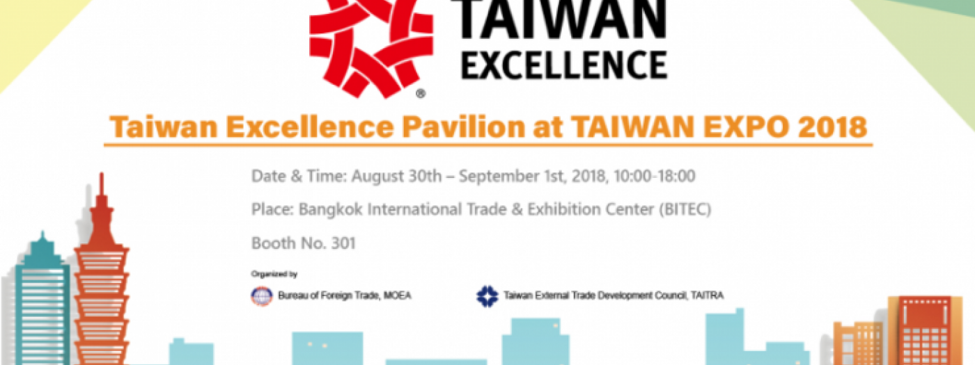 Taiwanese Innovation with Smart Transportation Forum & Taiwan Excellence Pavilion