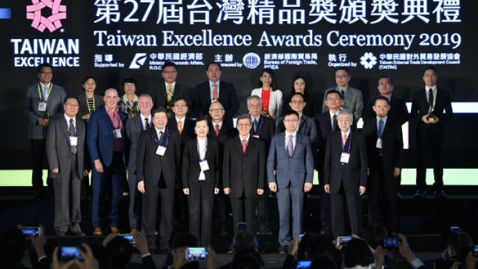 27th Taiwan Excellence Gold Awards Announced! TAITRA to improve Taiwan's cross industry competitiveness from consumer-oriented products to all-around