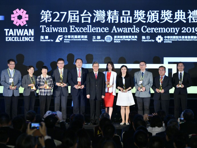 The 27th Taiwan Excellence Award-Winning Products List Announced