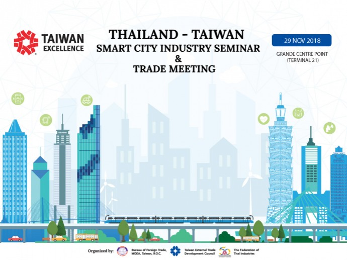 Take part in this year's grand event – Thailand-Taiwan Smart City Industry Seminar & Trade Meeting Bangkok 2018