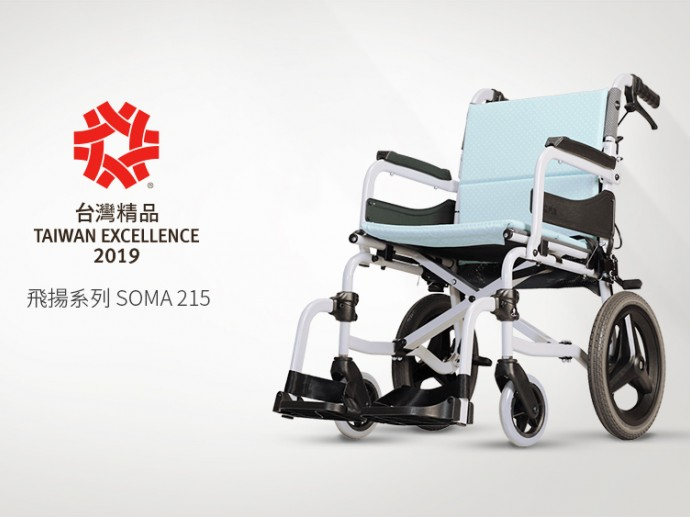 Karma Medical Products SOMA 215 Won 2019 Taiwan Excellence Award