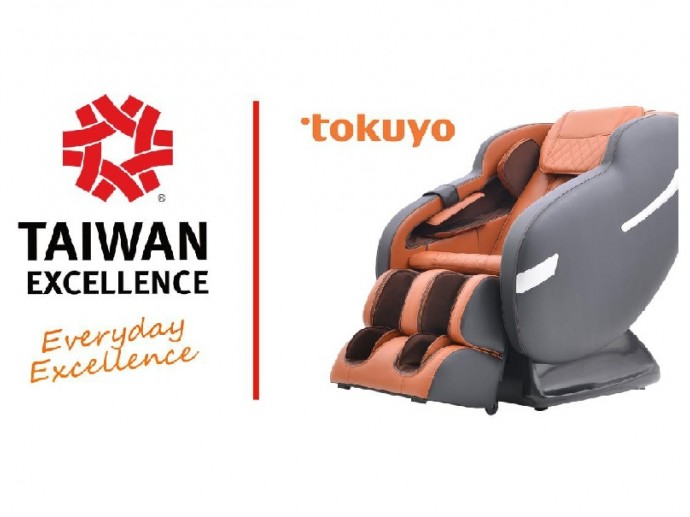 """""""Presale """" TOKUYO works together with Taiwan Excellence 3on3 Hoop Challenge event!"""