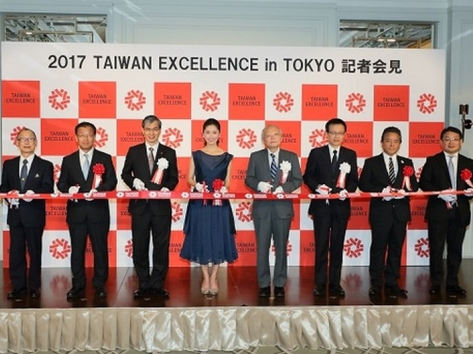 Tanaka Chie Voices Support for Taiwan Excellence