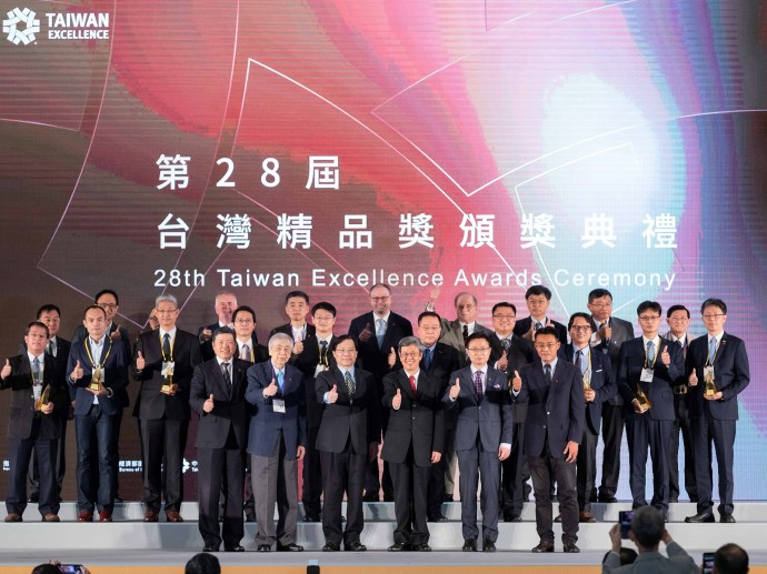 The 28th Taiwan Excellence Gold and Silver Awards Winners Unveiled! Highlighting Taiwan's Strength in Smart Solutions