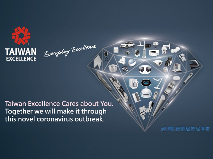 Taiwan Excellence Assures Health and Safety to Visitors During Global Novel Coronavirus Outbreak