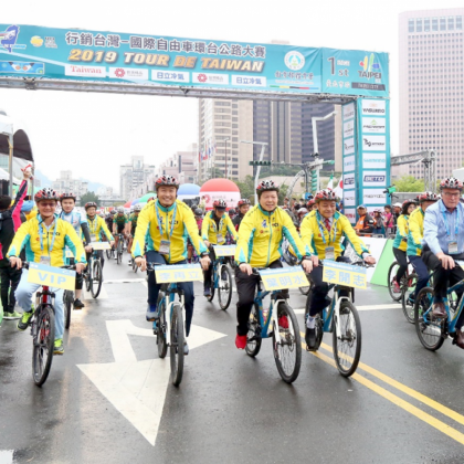 The Grand Opening of the Tour de Taiwan 2019