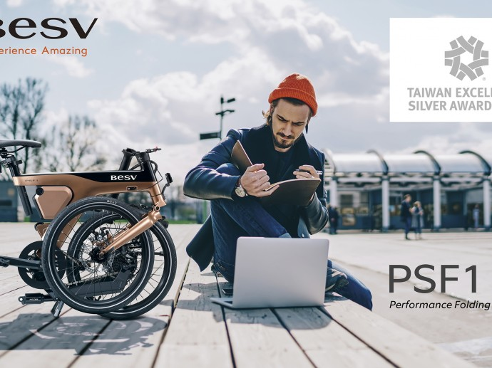 Taiwan Folding e-Bike - The Best Companion to Boost Your Immune System and Reduce Fatigue in Cycling