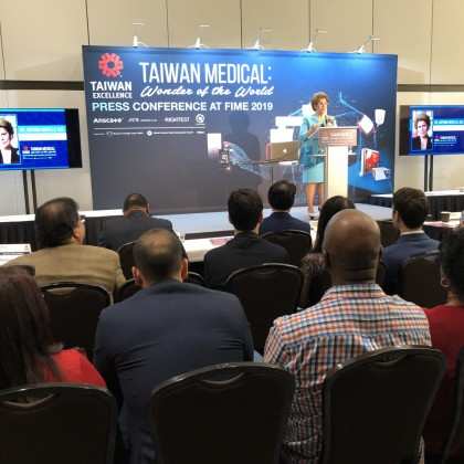 Dr. Novello, former Surgeon General of the United States, hosts the 2019 U.S. medical exhibition new product presentations