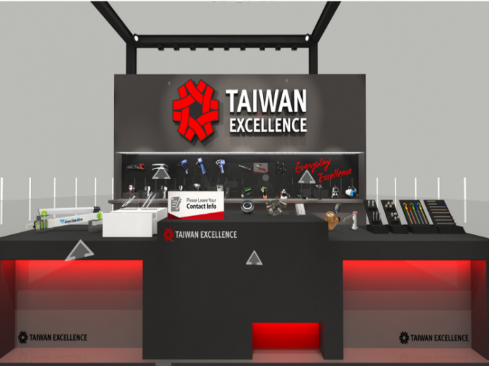 Right Tools, Best Craftsmanship: Taiwan Excellence to Host Virtual Hardware and Fastener Industry Press Conference and Exhibition