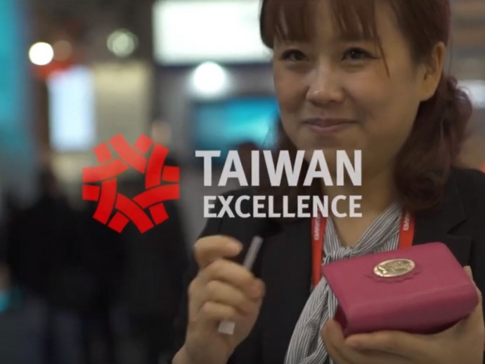 TAIWAN EXCELLENCE @ MWC 2018