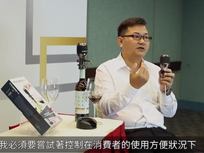 Mercuries Asia- Adjustable Electric Wine Aerator