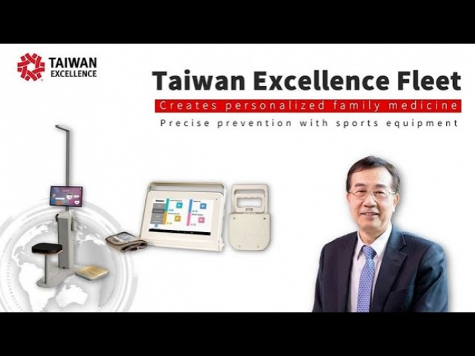 Netown Corporation/Health Evaluation and Exercise Enhancement System