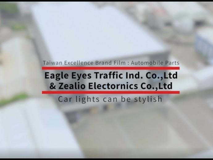 Car lights can be stylish - Eagle Eyes Traffic Ind. Co.,Ltd & Zealio Electornics Co.,Ltd