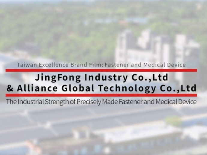 The Industrial Strength of Precisely Made Fasteners and Medical Device- JingFong Industry Co.,Ltd  & Alliance Global Technology Co.,Ltd.