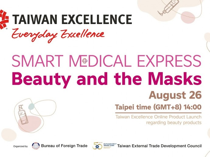 "The best Taiwanese beauty products are at ""Smart Medical Express—Beauty and the Masks"" online product launch!"