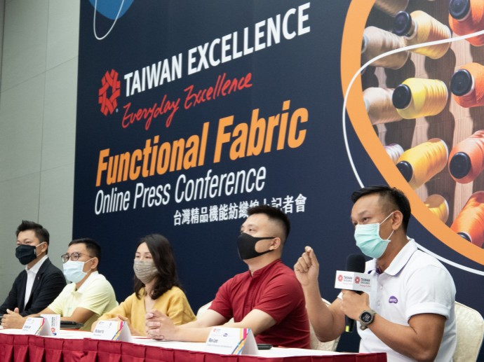 The Taiwan Excellence Functional Fabric Online Press Conference