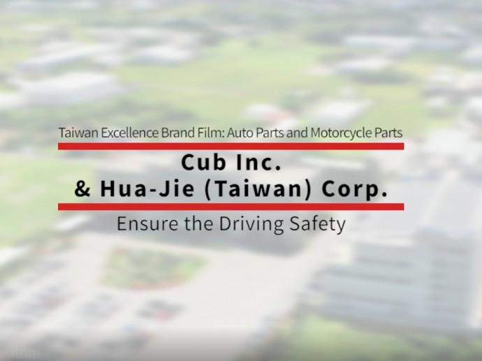 Ensure the Driving Safety-Cub Inc. & Hua-Jie (Taiwan) Corp.