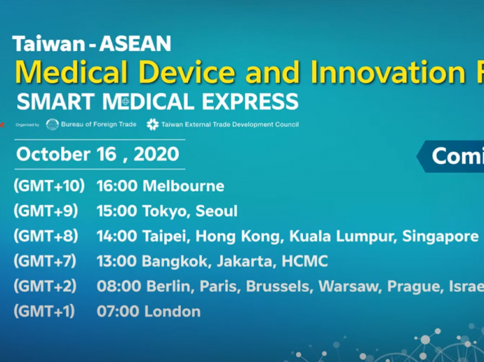 Taiwan – ASEAN Medical Device and Innovation Forum
