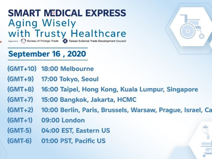 Smart Medical Express -Aging Wisely with Trusty Healthcare