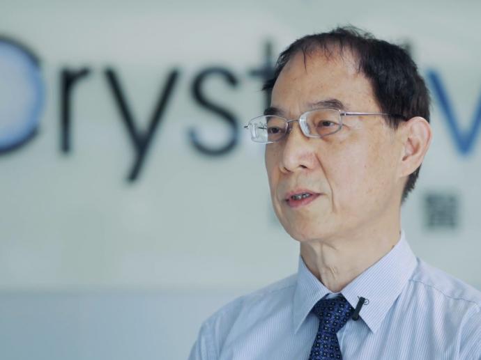 Crystalvue Medical Corporation-Non-Mydriatic Auto Fundus Camera
