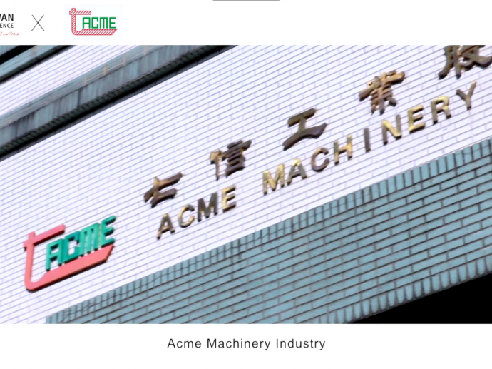 【Taiwan Excellence Smart Machinery】ACME: Eco Dyeing Solution