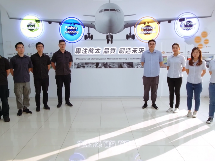 【Taiwan Excellence Smart Machinery】APEC: Create the Future of Aerospace Manufacturing