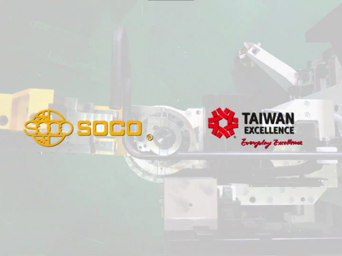 【Taiwan Excellence Smart Machinery】SOCO: Compete Tube & Pipe Solution Provider In Your Living