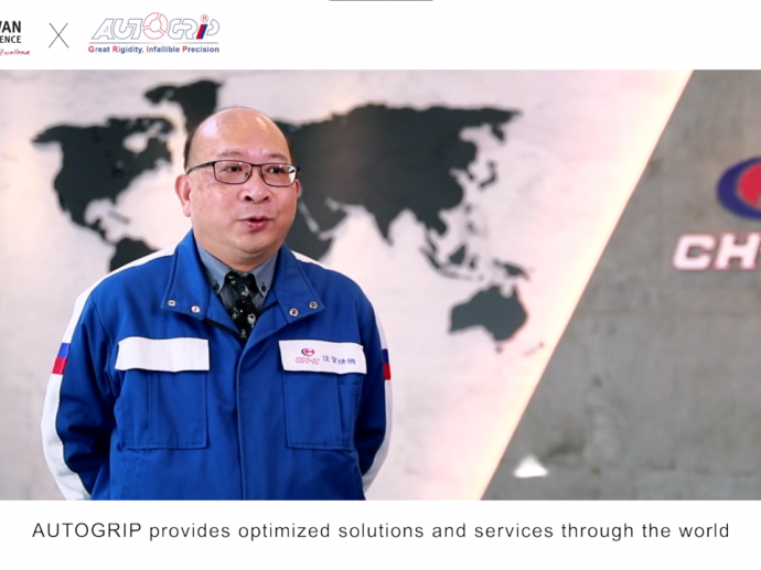 【Taiwan Excellence Smart Machinery】Autogrip: Great Rigity, Infallible Precision
