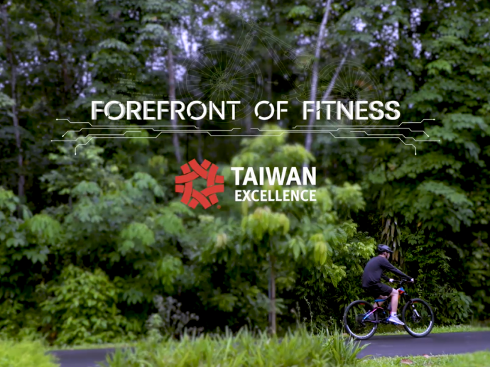 Taiwan Excellence - Forefront Of Fitness