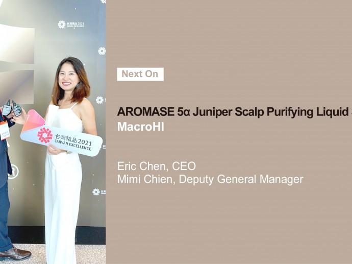 MacroHI Co. Ltd (AROMASE) - 5a Juniper Scalp Purifying Liquid Shampoo