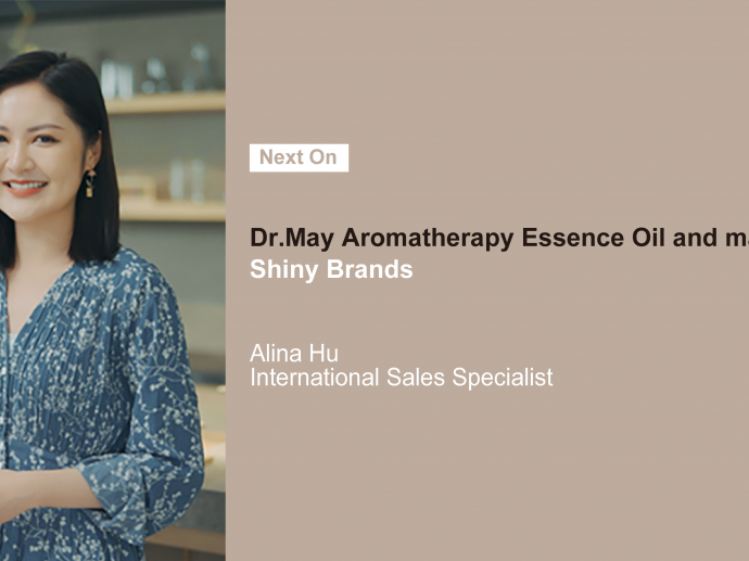 Shiny Brands Group Co. - Dr.May Aromatherapy Essence Oil