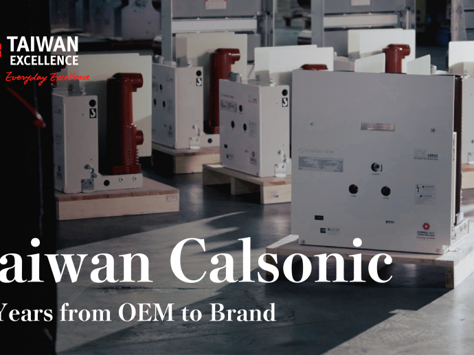 Taiwan Calsonic 30 years from OEM to Brand Taiwan Excellence台灣精品