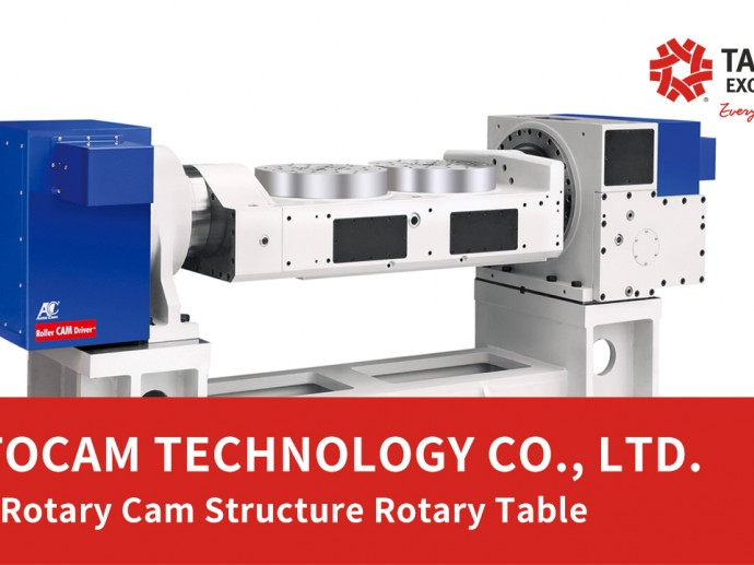 AUTOCAM: Dual Rotary Cam Structure Rotary Table   Taiwan Excellence台灣精品