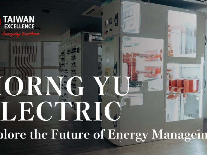 HORNG YU ELECTRIC - Explore the Future of Energy Management   Taiwan Excellence台灣精品