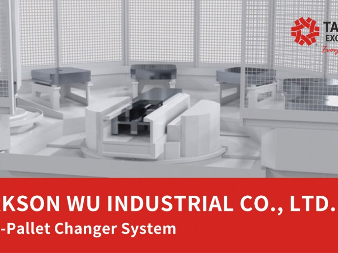 PARKSON: Multi-Pallet Changer System   Taiwan Excellence台灣精品