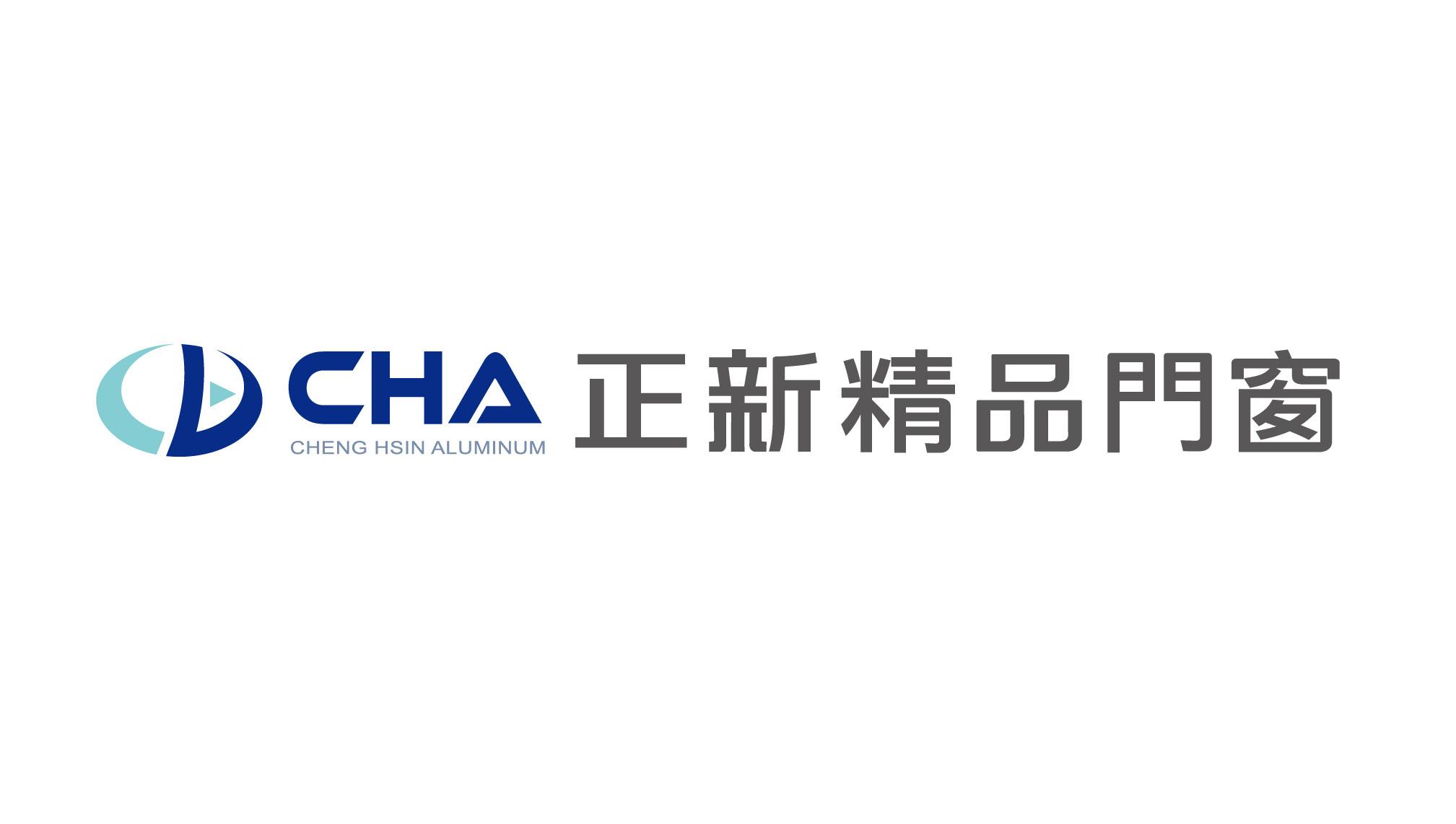 正新鋁業股份有限公司-Logo