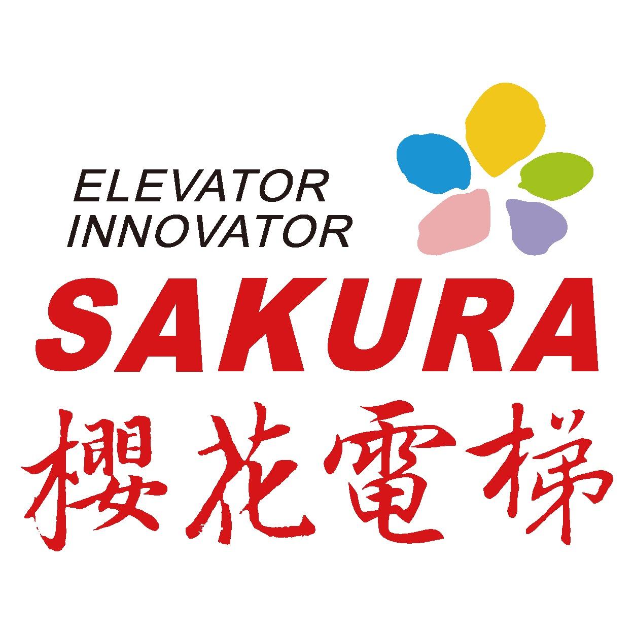 易鋒機械工程有限公司-Logo