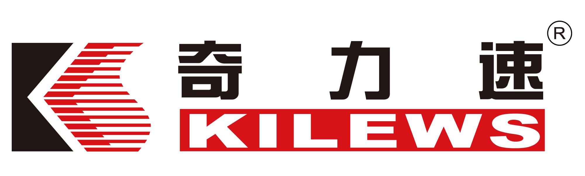 奇力速工業股份有限公司-Logo
