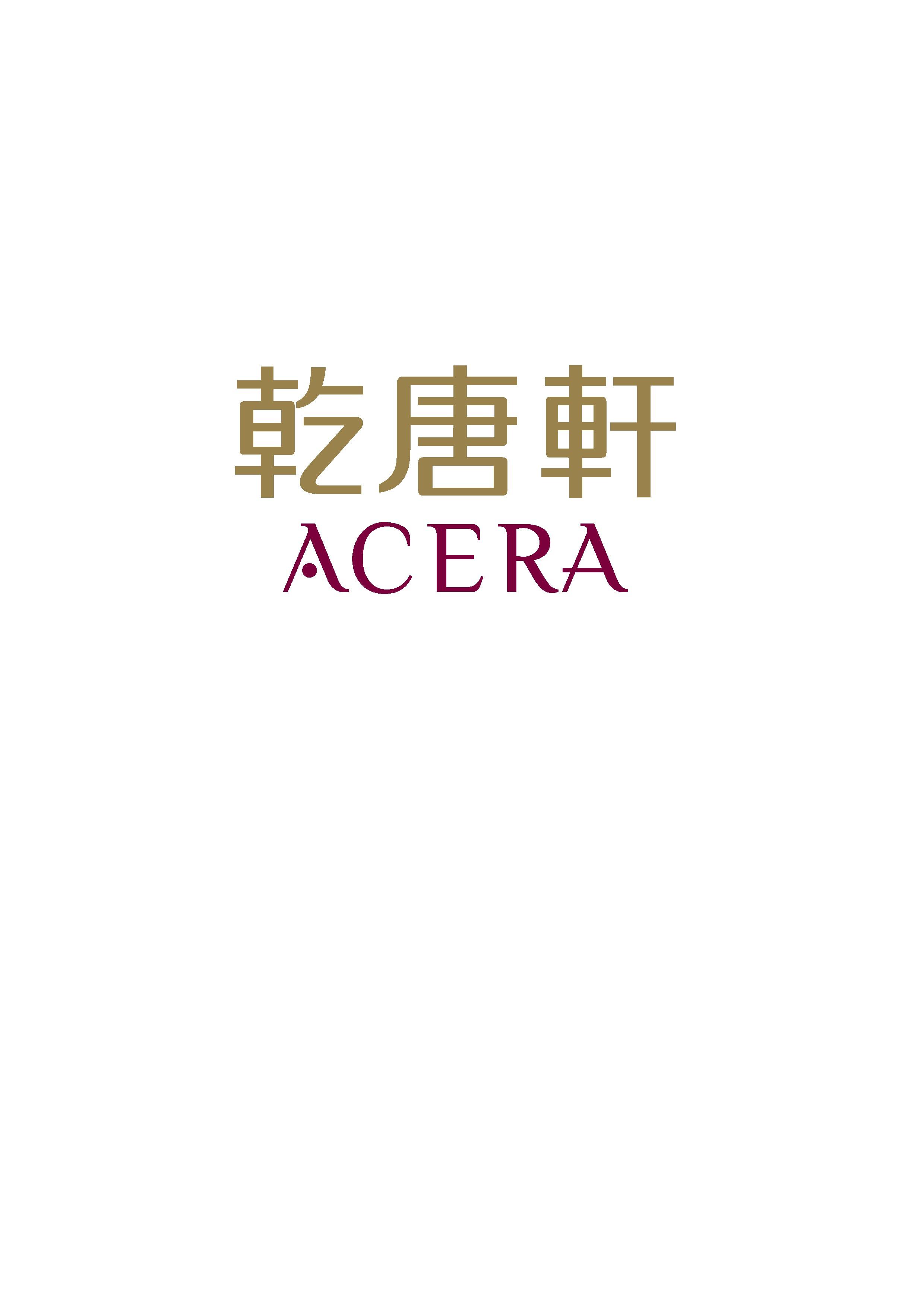 ARTCERA CORPORATION-Logo