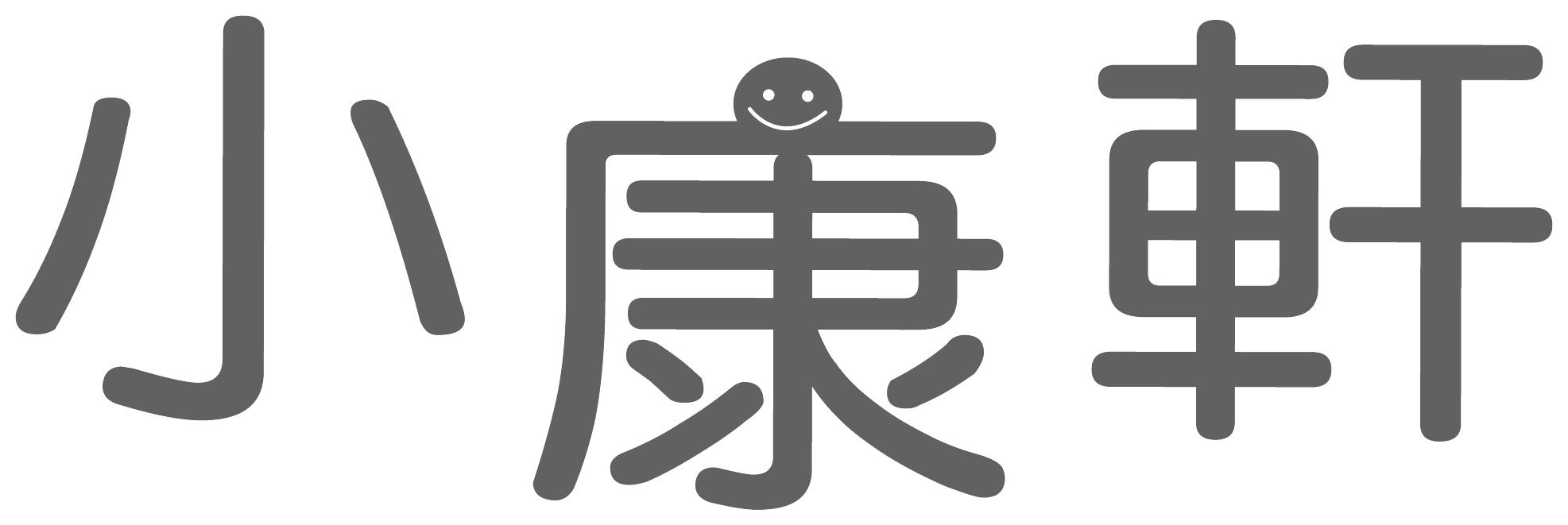 康軒文教事業股份有限公司-Logo