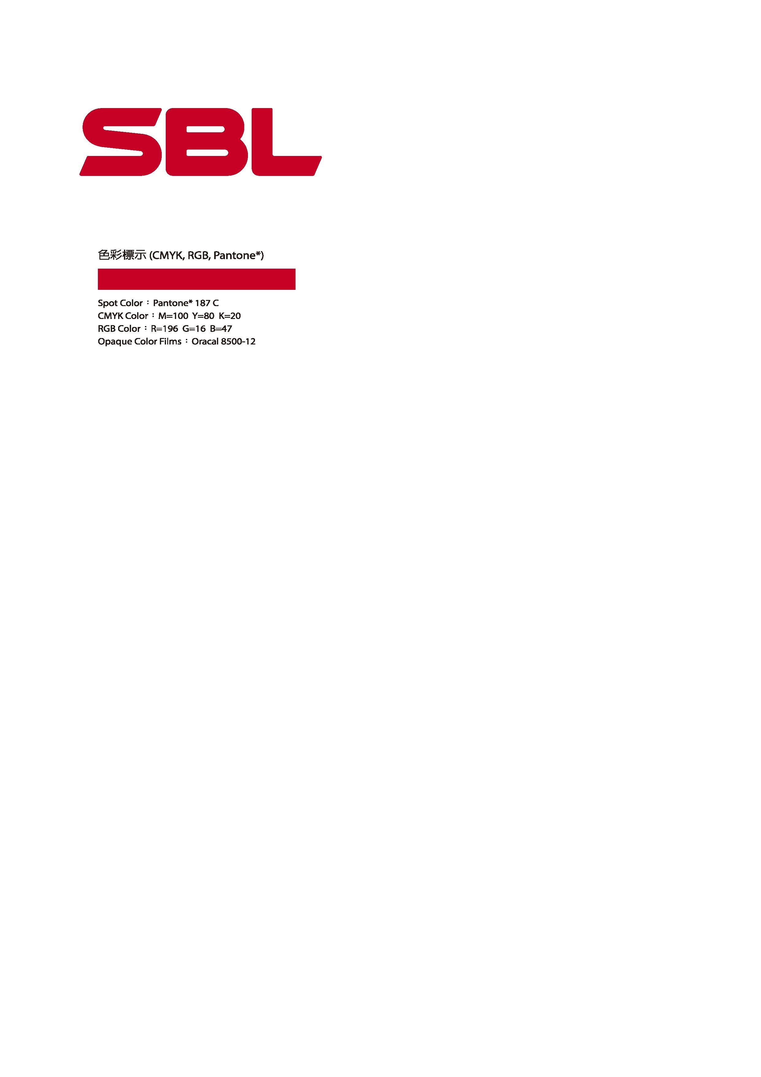 順盈機械股份有限公司-Logo