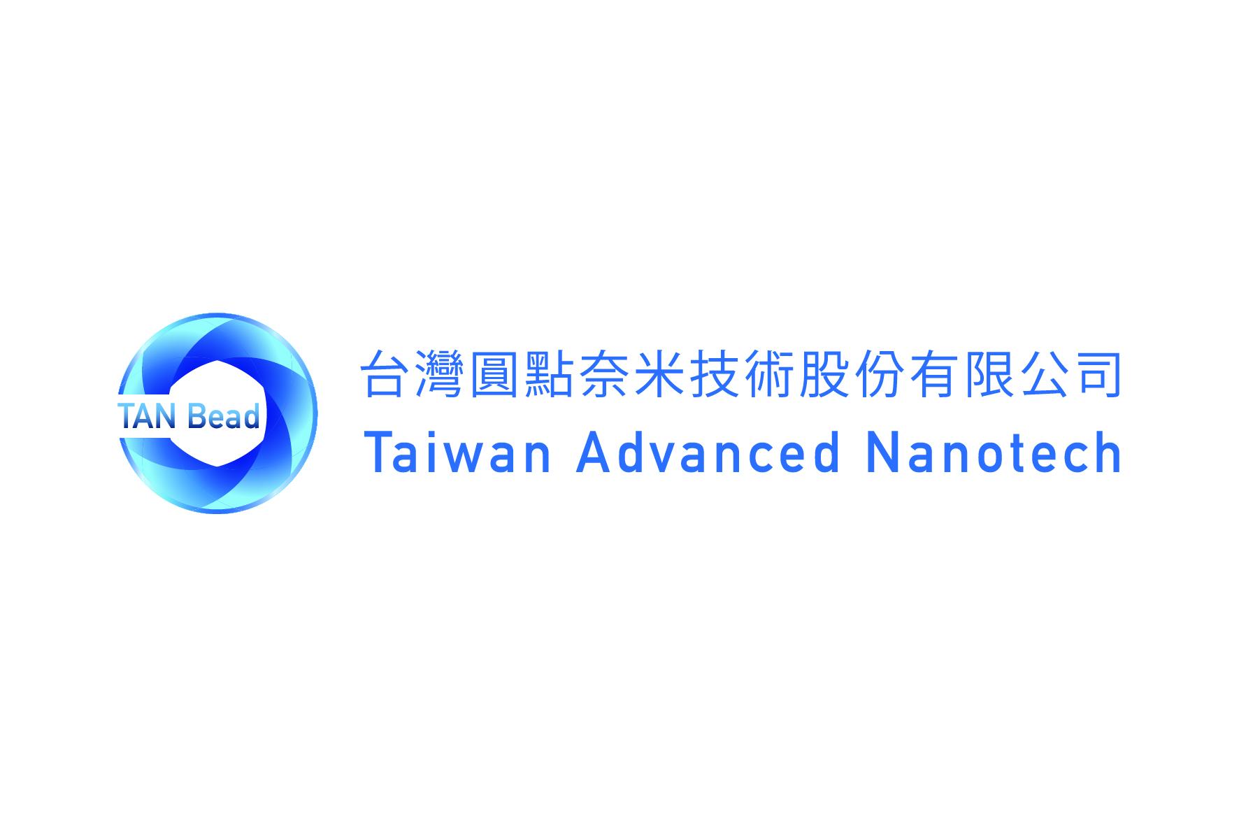 台灣圓點奈米技術股份有限公司-Logo