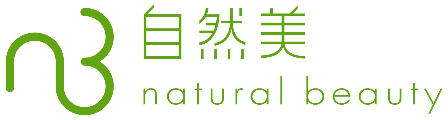 Nature Beauty Bio-Technology Co., Ltd-Logo