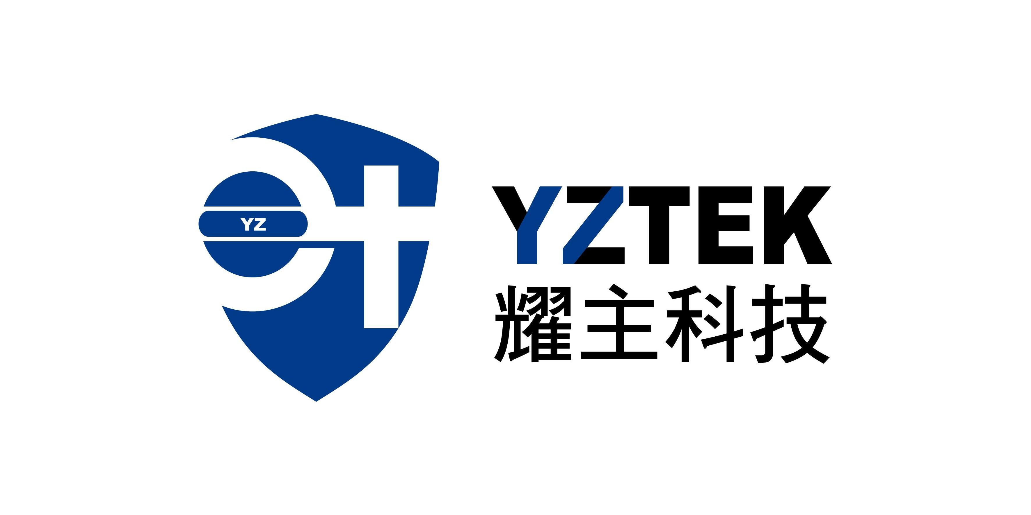 耀主科技股份有限公司-Logo