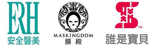 十藝生技股份有限公司-Logo