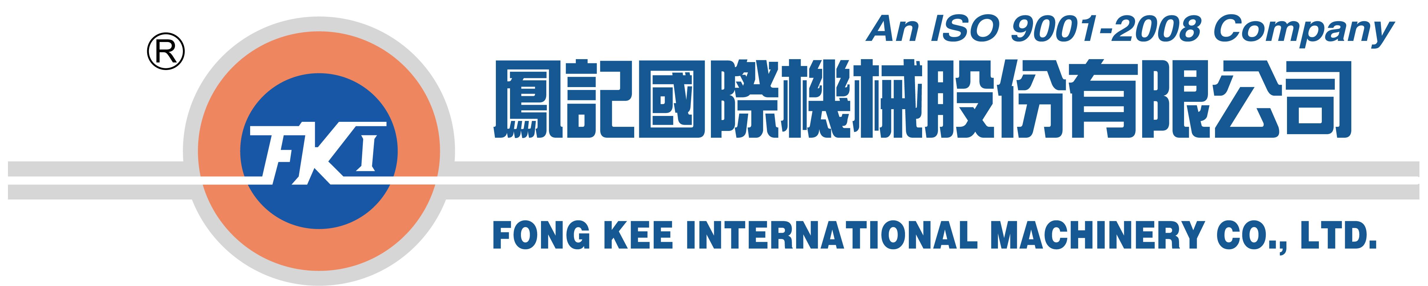 鳳記國際機械股份有限公司-Logo