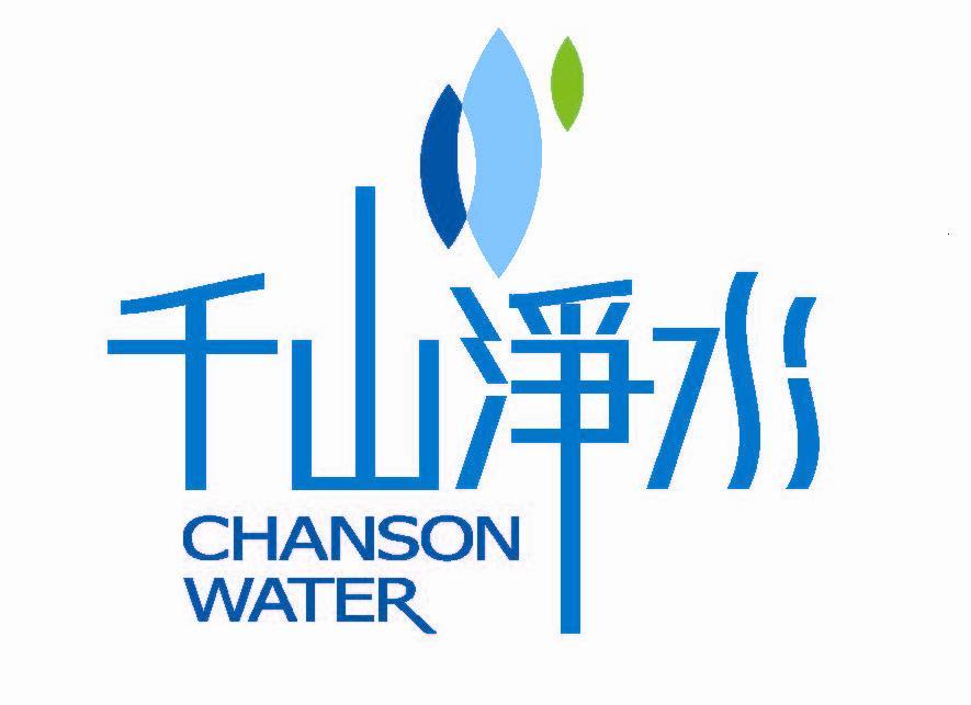 CHANSON WATER CO., LTD.-Logo