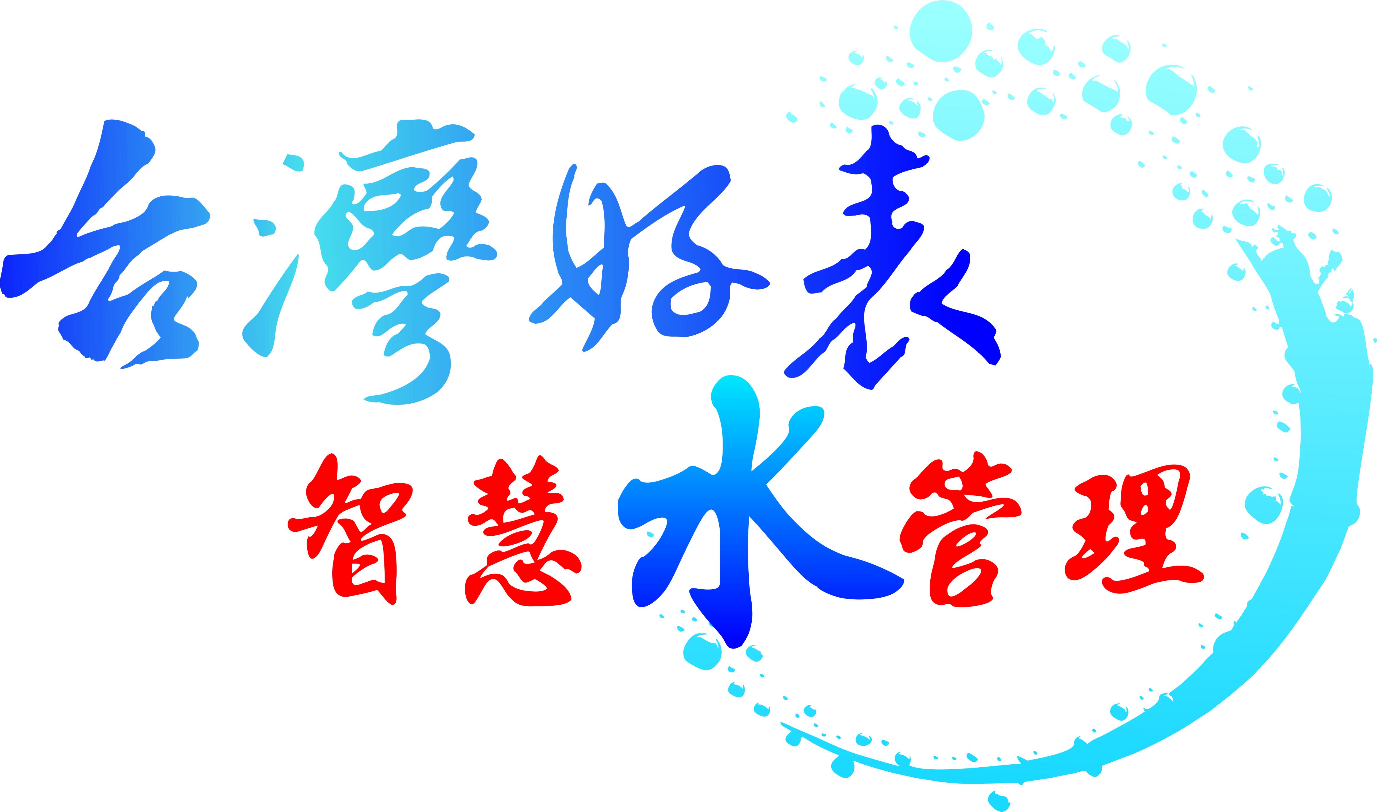 弓銓企業股份有限公司-Logo